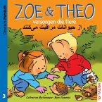 Zoe & Theo versorgen die Tiere, Deutsch-Persisch