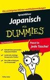 Sprachführer Japanisch für Dummies (eBook, ePUB)
