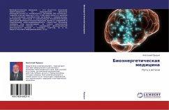 Biojenergeticheskaya medicina - Pridnya, Anatolij