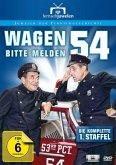 Wagen 54, bitte melden - Die komplette 1. Staffel DVD-Box