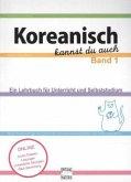 Koreanisch kannst du auch 1
