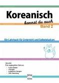 Koreanisch kannst du auch 2