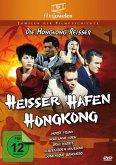 Heißer Hafen Hongkong Filmjuwelen
