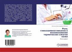 Rol' glikozaminoglikanov v vozniknovenii termicheskih ozhogov kozhi - Minenko, Natal'ya Alexandrovna