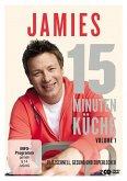Jamies 15 Minuten Küche - Volume 1 (2 Discs)