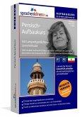 Persisch-Aufbaukurs, CD-ROM m. MP3-Audio-CD