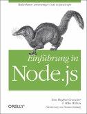 Einführung in Node.JS (eBook, ePUB)