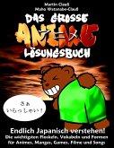 Das große Anime Lösungsbuch (eBook, ePUB)