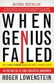 When Genius Failed (eBook, ePUB)