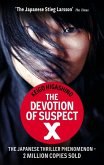 The Devotion Of Suspect X (eBook, ePUB)