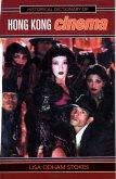 Historical Dictionary of Hong Kong Cinema (eBook, ePUB)
