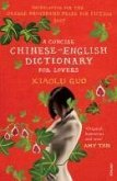 A Concise Chinese-English Dictionary for Lovers (eBook, ePUB)