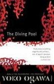 The Diving Pool (eBook, ePUB)