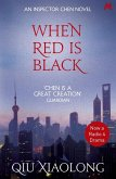 When Red is Black (eBook, ePUB)