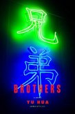 Brothers (eBook, ePUB)