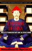 Emperor of China (eBook, ePUB)