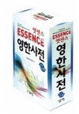 Minjung's Essence English-Korean Dictionary