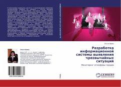 Razrabotka informacionnoj sistemy vyyavleniya c...