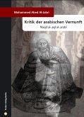 Kritik der arabischen Vernunft (eBook, ePUB)