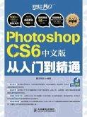 adobe photoshop cs6 manual pdf