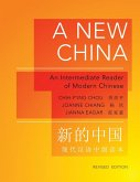 New China (eBook, PDF)