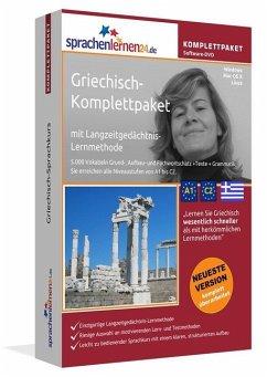 Griechisch-Komplettpaket, DVD-ROM