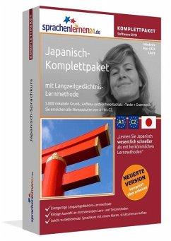 Japanisch-Komplettpaket, DVD-ROM