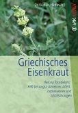Griechisches Eisenkraut (eBook, PDF)