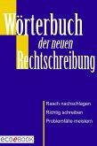 Wörterbuch der Rechtschreibung (eBook, ePUB)