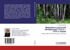 Derewnq w russkoj literature 1920-h - 1930-h godow