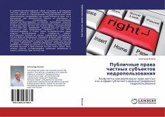 Publichnye prava chastnyh sub#ektov nedropol'zovaniya
