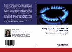 Sovremennyj gazovyj rynok RF