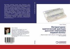 Literaturno-kriticheskij diskurs russkoj ämigracii perwoj wolny: - Rebrova, Irina