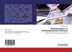 Menedzhment v Kommercheskih Bankah