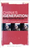 China's Igeneration: Cinema and Moving Image Culture for the Twenty-First Century