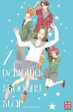 Daytime Shooting Star / Daytime Shooting Star Bd.1