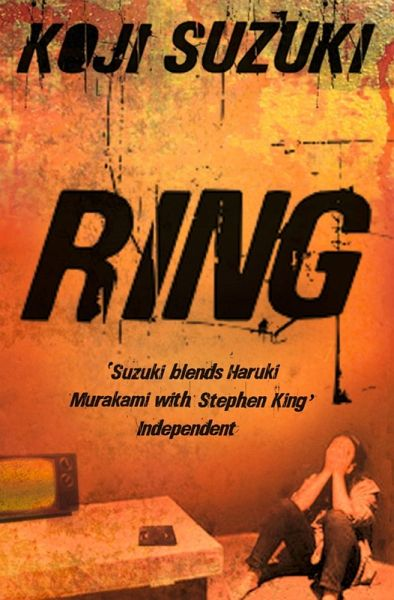 Ring Suzuki Novel