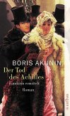 Der Tod des Achilles (eBook, ePUB)