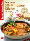 K&G - Die neue 30-Minuten-Küche (eBook, ePUB)