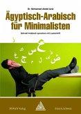 Ägyptisch-Arabisch für Minimalisten (eBook, ePUB)