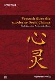 Versuch über die moderne Seele Chinas (eBook, PDF)