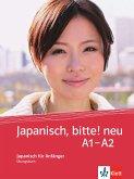 Japanisch, bitte! - Nihongo de dooso 1. Übungsbuch 1. Neubearbeitung
