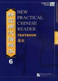 New Practical Chinese Reader 6, Textbook
