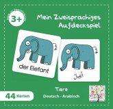 Mein Zweisprachiges Aufdeckspiel, Tiere, Arabisch (Kinderspiel)
