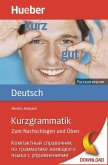 Kurzgrammatik Deutsch - Russisch (eBook, PDF)