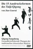 Die 15 Ausdrucksformen des Taiji-Qigong, DVD-ROM