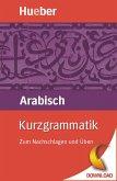 Kurzgrammatik Arabisch (eBook, PDF)