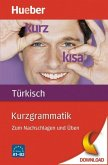 Kurzgrammatik Türkisch (eBook, PDF)