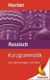 Kurzgrammatik Russisch (eBook, PDF)