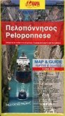 Peloponnese Map & Guide 1 : 200 000